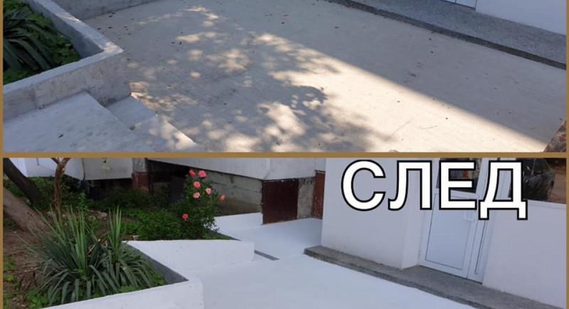 Полагане и боядисване на бетон пред входа