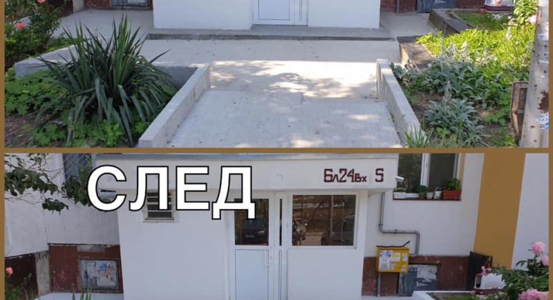 Полагане на бетон пред входа, изграждане на отводнителна система и боядисване