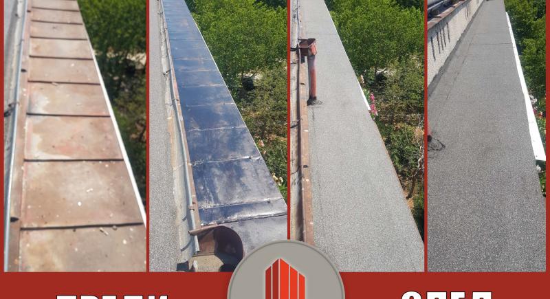 Хидроизолация на покривна тераса