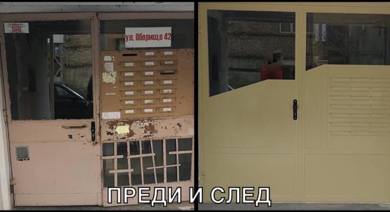 Подмяна на входна врата + пощенски кутии