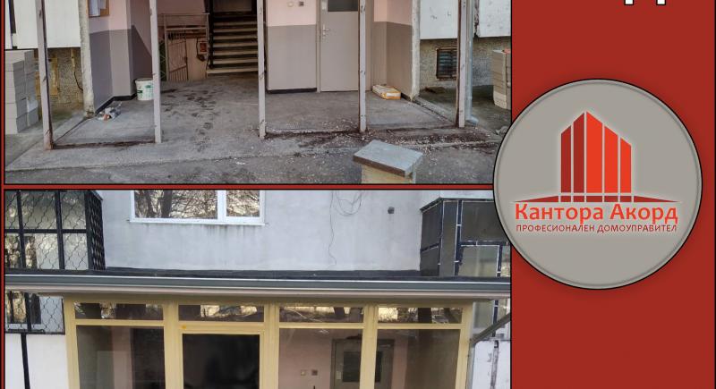 Зидане от двете страни и монтаж на нова входна врата с пощенски кутии