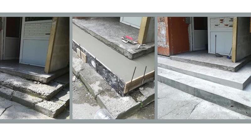 Възстановяване на стъпала пред входа