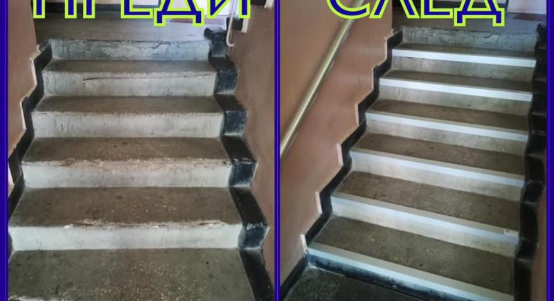 Възстановяване на стъпала във входа