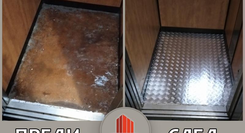 Подменена настилка в асансьорна кабина